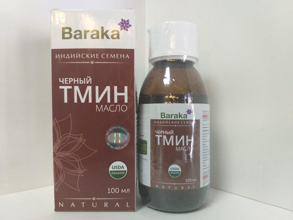 Масло черного тмина, Барака, Baraka, 100 мл, индийские семена