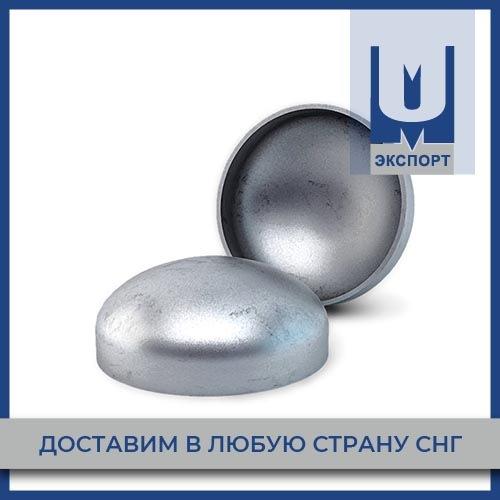 Купить Заглушка бесшовная приварная эллиптическая ГОСТ 17379-2001