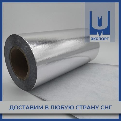 Купить Фольга алюминиевая А0