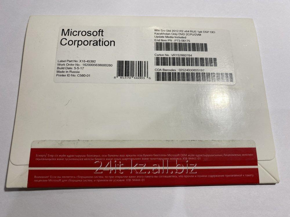 Купить ПО Microsoft Windows Server 2012 R2 x64 Standard 2CPU / 2VM Rus. (OEM)