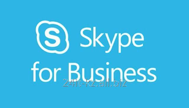 Купить Microsoft Skype for business Server 2019 (для коммерческих организаций)