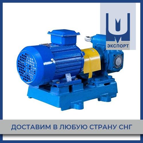Купить Насос НМШ 8-25-ТВ шестеренный объемного типа горизонтальный 5,5 кВт