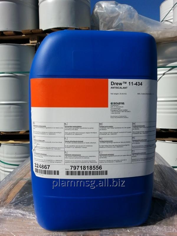 Buy Corrosion inhibitors