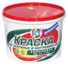 Краска для внутренних и наружных работ 1 кг
