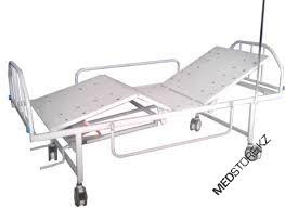 Купить Кровать медицинская функциональная 4-х секционная «MCF KM 04-01»