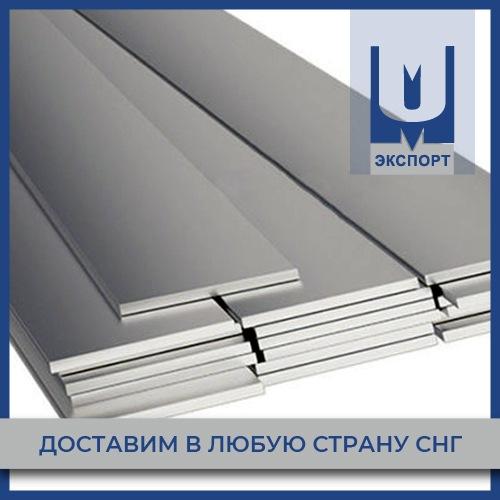 Купить Анод никелевый 10х200х500 мм НПА-1