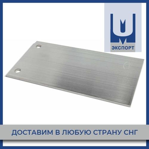 Купить Анод свинцовый 5х500х1000 мм С1 ДПРНХ