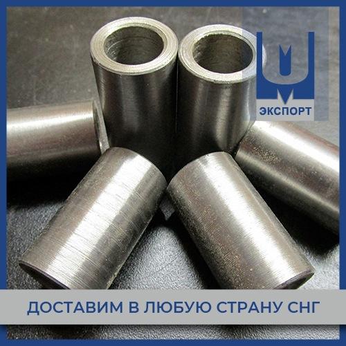 Купить Втулка титановая 280х150 мм ПТ-3В