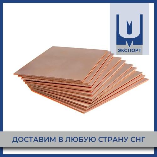 Купить Гетинакс листовой 1,5х2000х1000 мм ГОСТ 2718-74 3,5 кг