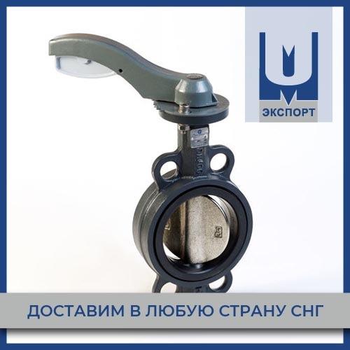 Купить Затвор дисковый поворотный межфланцевый Tecflon Tecofi
