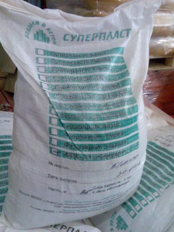 Купить Противоморозная добавка для бетона АКМ — 20 Стандарт