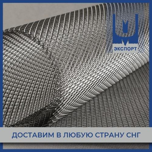 Купить Сетка цельнометаллическая просечно-вытяжная ЦПВС