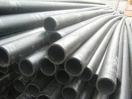 Buy PND a pipe for water f20*2,0