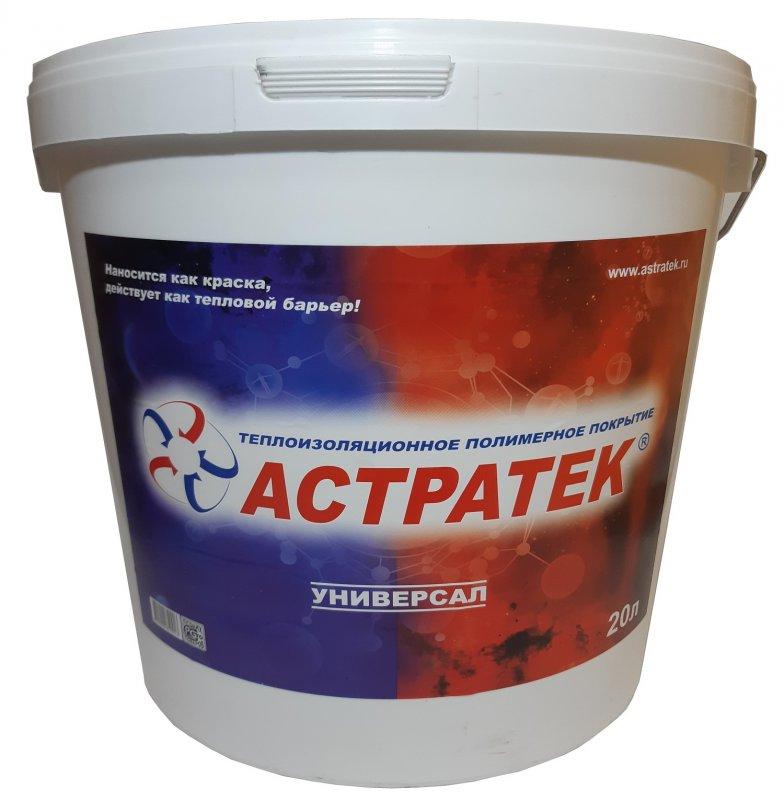 Теплоизоляционное полимерное покрытие АСТРАТЕК Универсал ВС