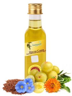 """Натуральное масло для тела """"Слим"""" Сангам Хербалс 100,0, антицеллюлитное масло"""