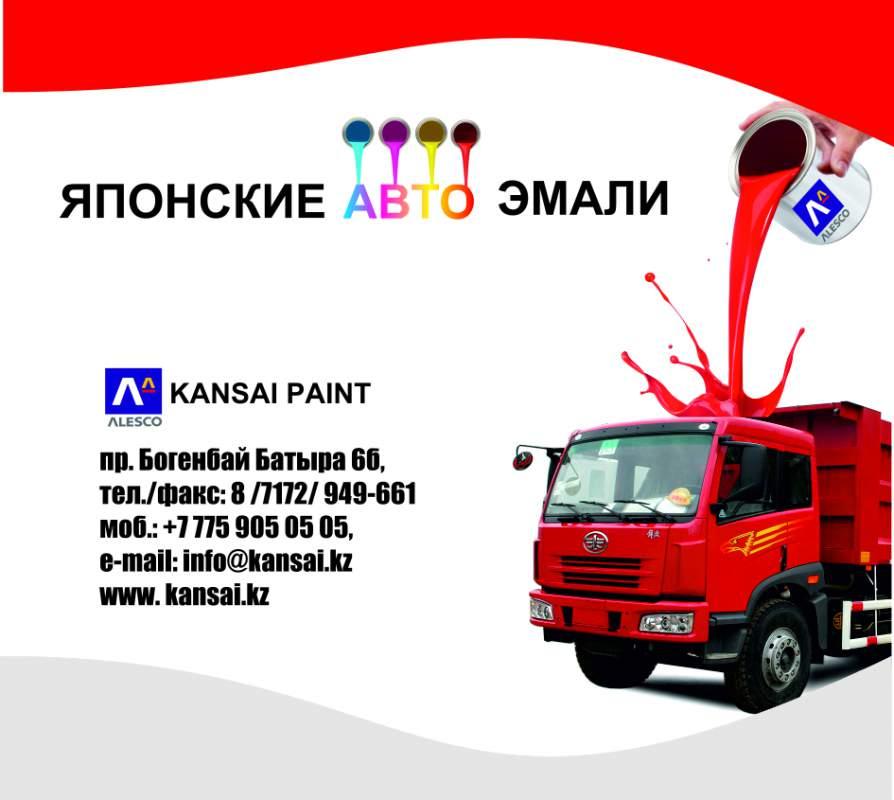 info on kansai paints