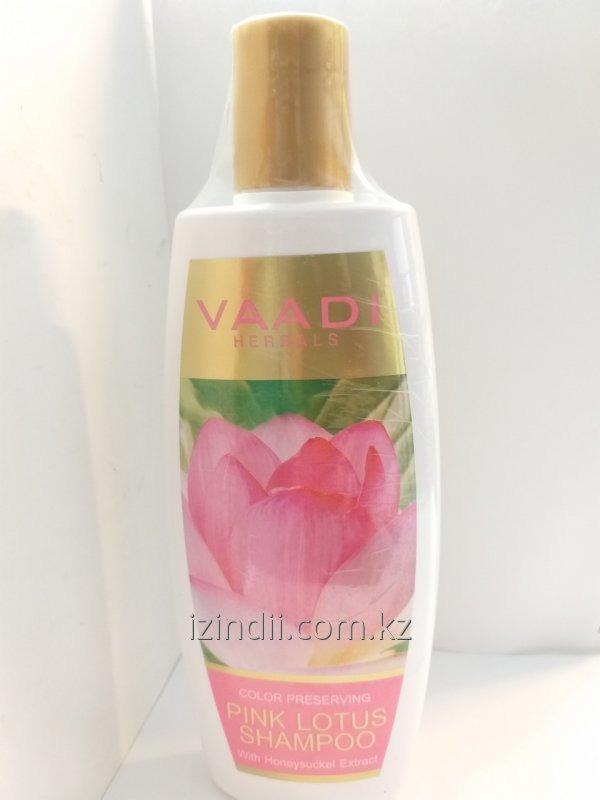 Шампунь с розовым лотосом и экстрактом жимолости - для сохранения цвета, Vaadi, 350 мл