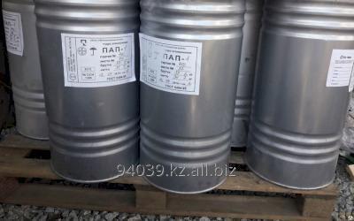 Купить Пудра алюминиевая для газобетона ПАП-1 в бочках