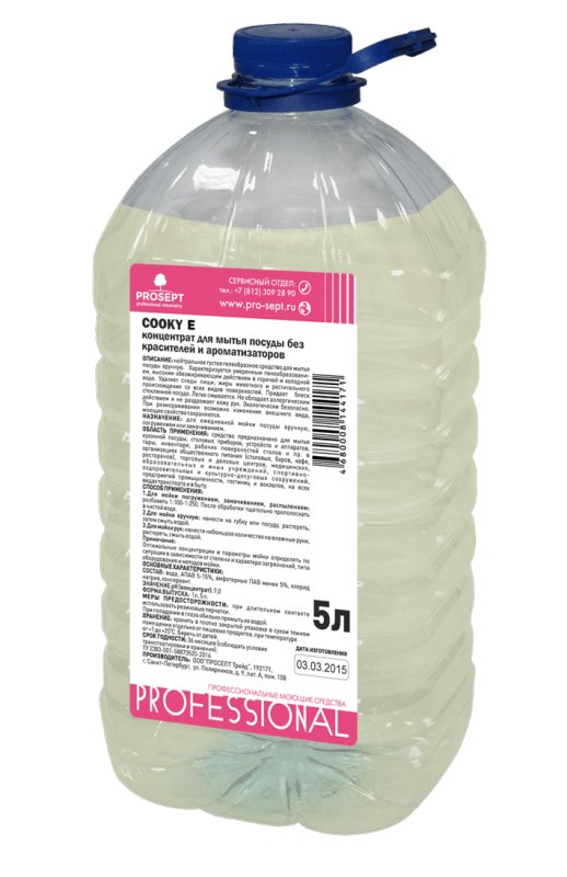 Cooky E гель эконом-класса для мытья посуды вручную. Без запаха. концентрат(1:100-1:250) 5 л. ПЭТ