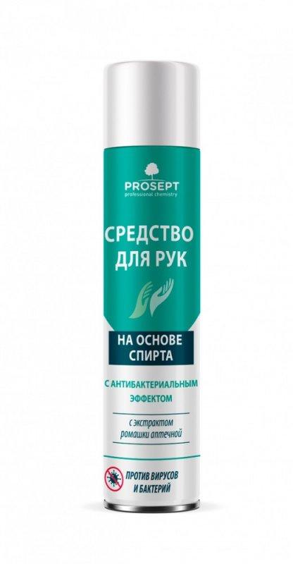 Антисептик аэрозоль пена для рук спирт + ЧАС с вирулицидным эффектом P1 12400 400 мл (PROSEPT Россия)