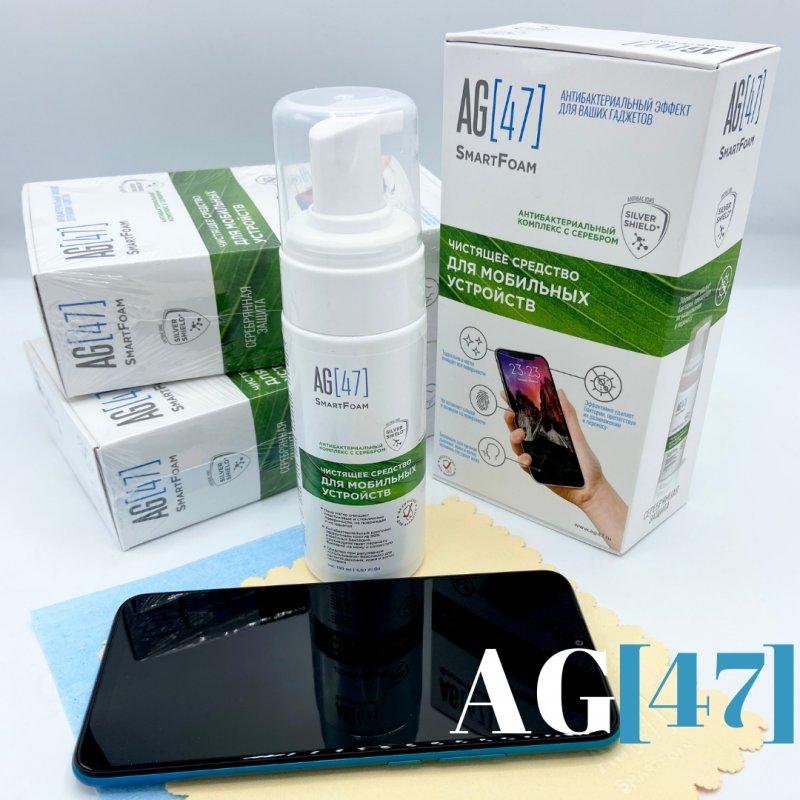 AG47 Чистящая и дезинфицирующая пена для мобильных устройств и гаджетов