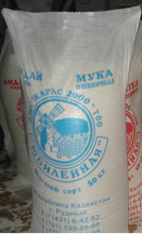 Купить Костанайская мука, Мука пшеничная первого сорта ГОСТ 26574 - 85