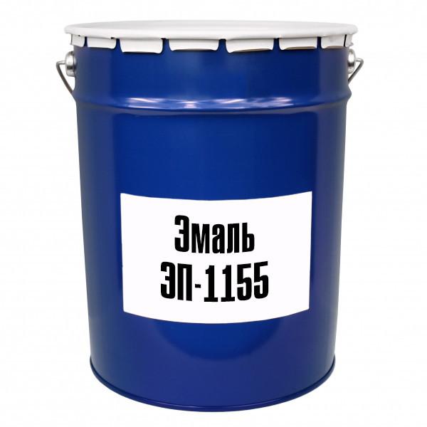 Купить Эмаль ЭП-1155