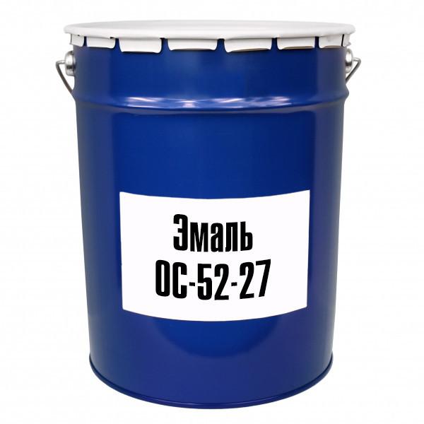 Купить Эмаль ОС-52-27
