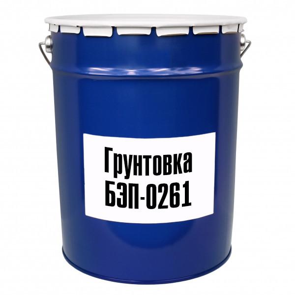 Купить Грунтовка БЭП-0261