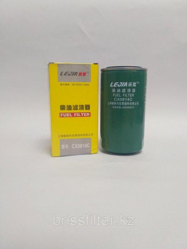Купить Фильтр топливный автомобильный CX 0814 C