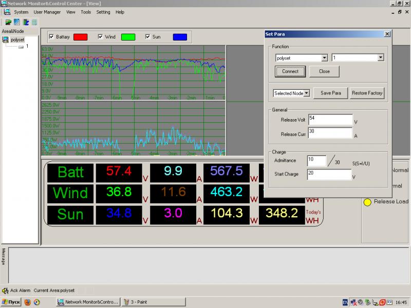 Контроллер для ветрогенератора Фото, Изображение Контроллер для ветрогенератора.