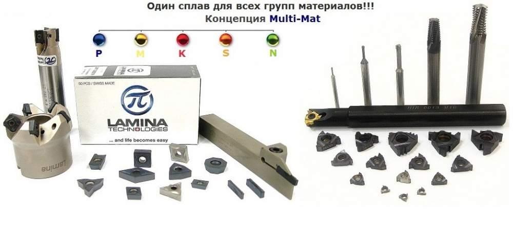 Купить Твердосплавный металлорежущий инструмент