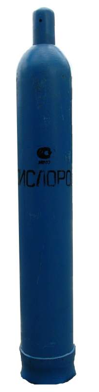 Кислородный баллон 40 литров