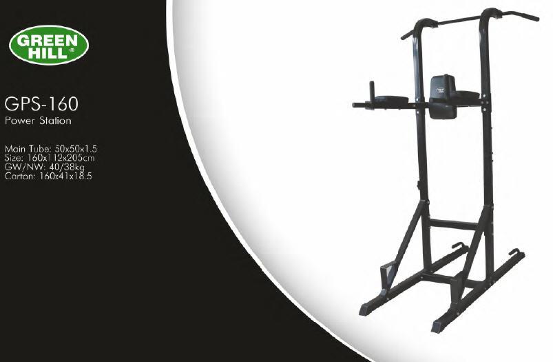 Buy Power Station GPS-160 exercise machine