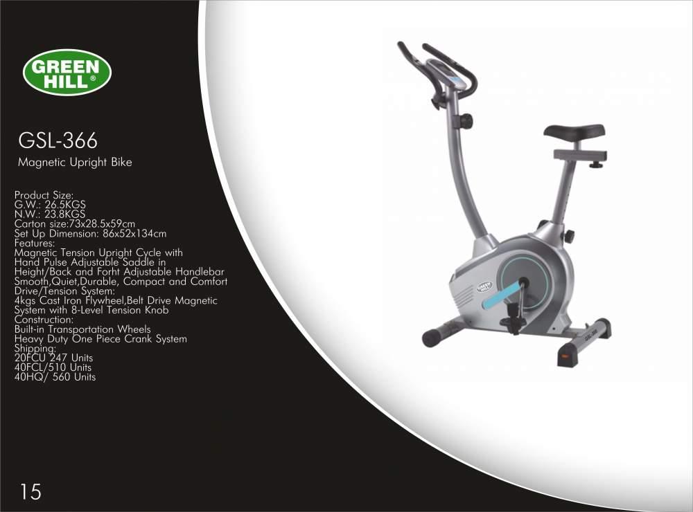 Купить Велотренажер 366