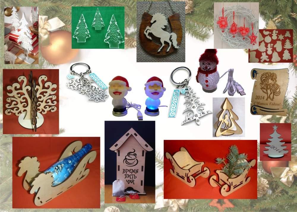Новогодние сувениры, новогодние подарки