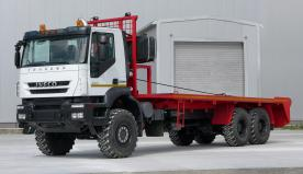 Buy Semi-trailers container carriers, IVECO-AMT 633941 container carrier