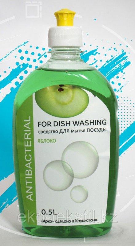 """Купить Средство для мытья посуды """"Зеленое яблоко"""" 500мл"""