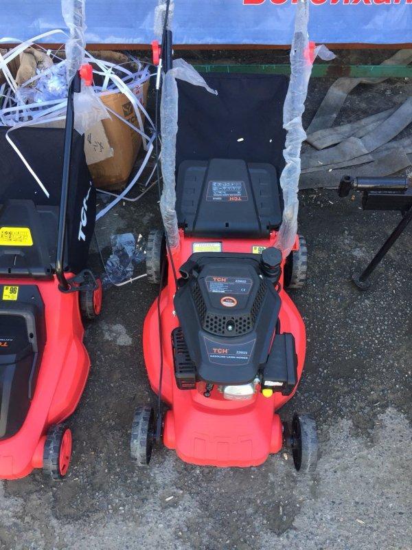 Buy Lawn-mowers