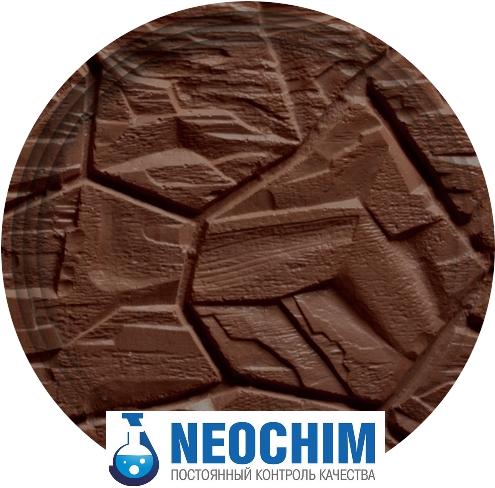 Купить Пигмент коричневый для бетона