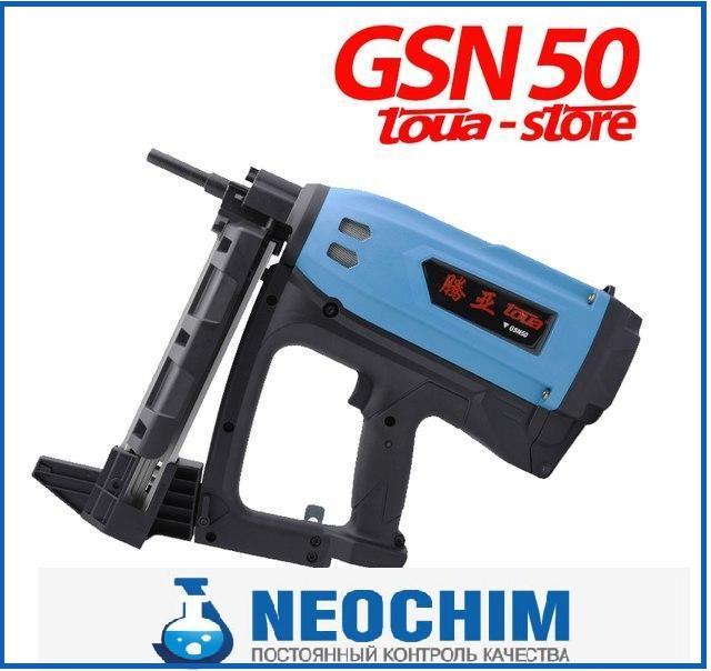 Купить Газовый монтажный пистолет Toua GSN50