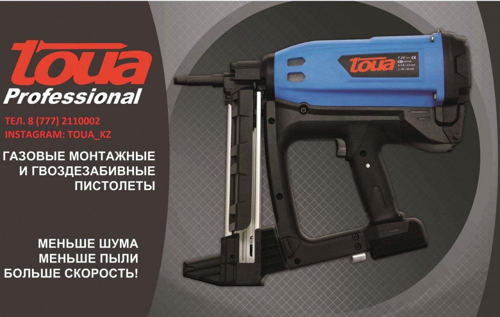 """Купить Газовый монтажный пистолет """"Toua"""" GSN50"""
