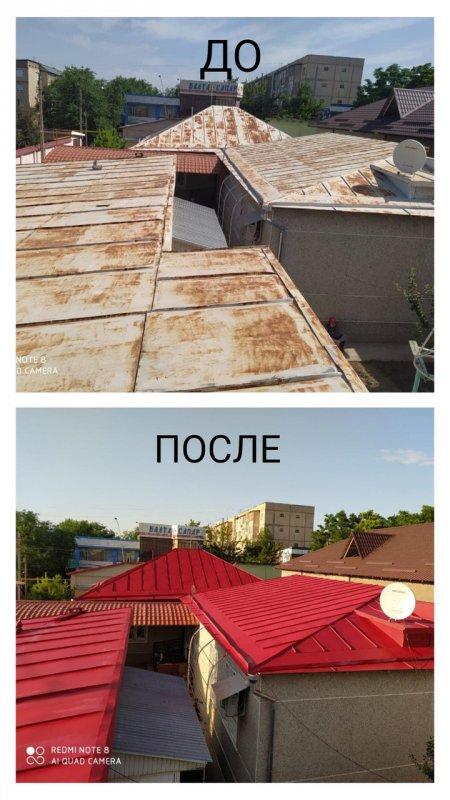 Купить Покраска крыши