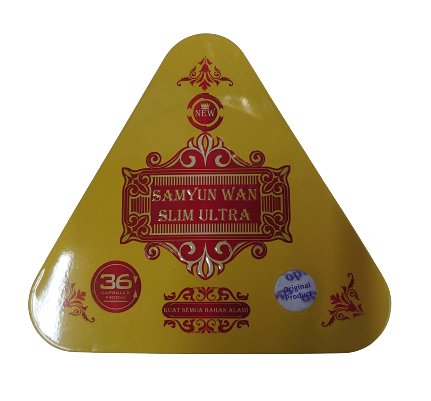 Самюн Ван Слим ультра - Капсулы для похудения