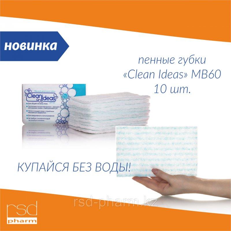 """Губка пенообразующая одноразовая """"Clean ideas"""" (10 губок в упаковке)"""