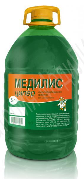 Buy Medilis-TsIPER of 2Х50 ml, 50 ml, 500 ml, 5 l