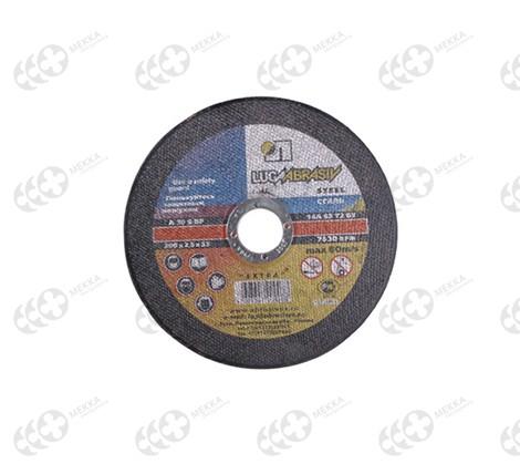 Купить Круг отрезной армированный по металлу 115-2.0-22 (14А)