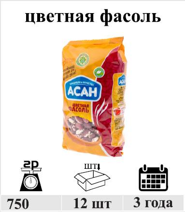 Цветная фасоль Казахстан