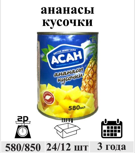 Ананасы Алматы