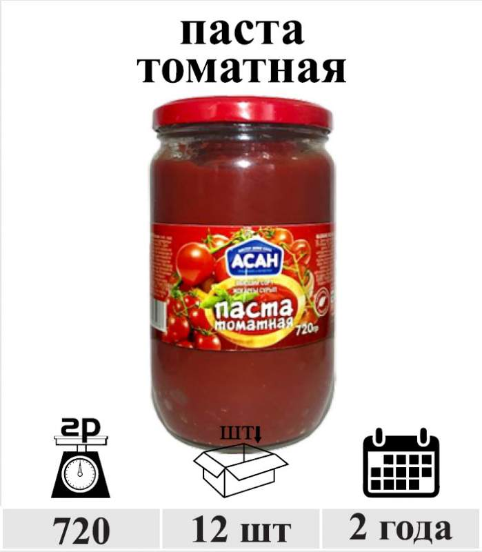 Томатная паста Нур-Султан